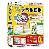 Amazon.co.jpなんでもラベル印刷
