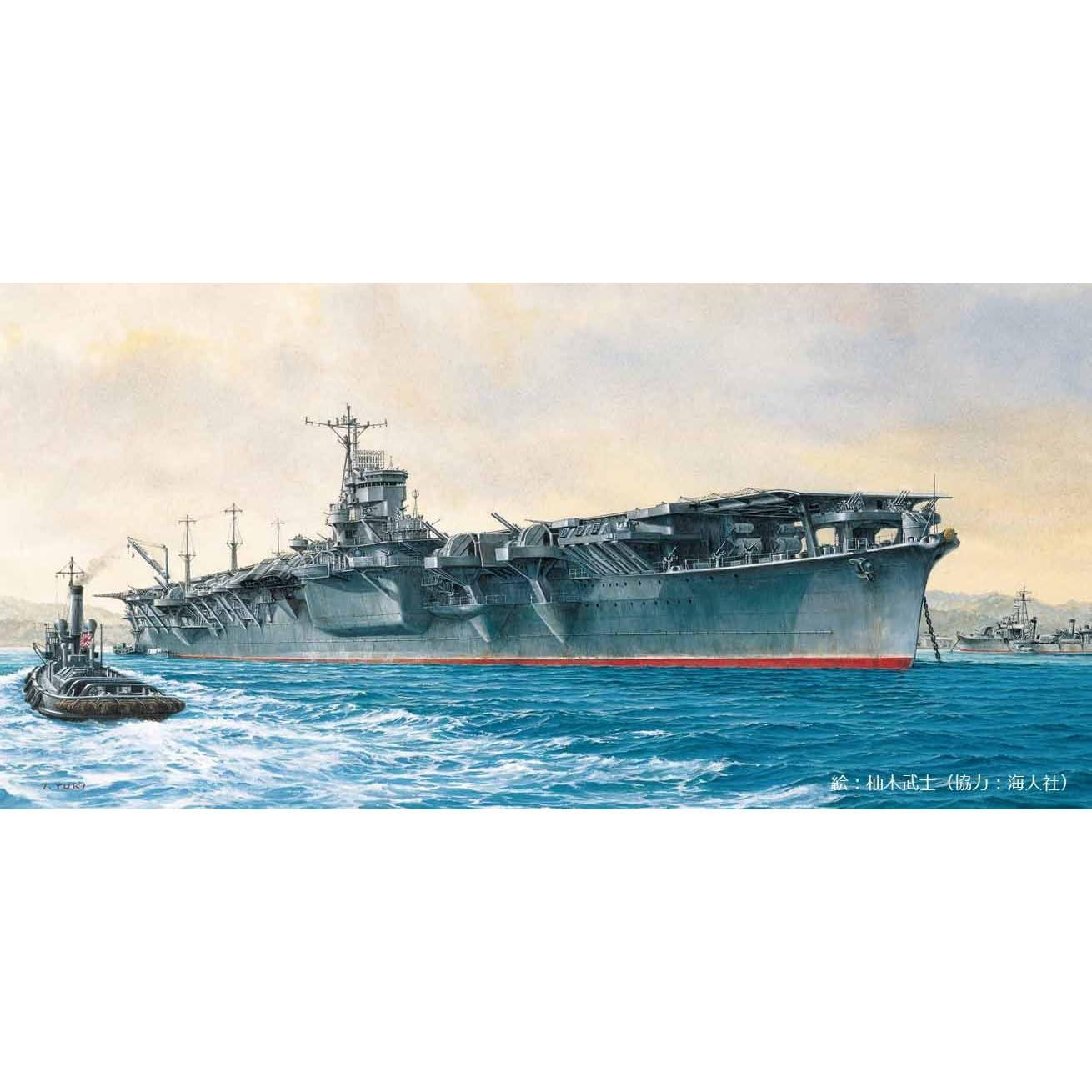 日本海军航空母舰 云龙