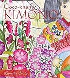 Coco-Chan's Kimono [Hardcover]