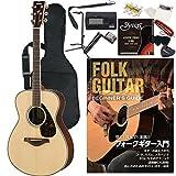 ヤマハ ギター 初心者 セット アコースティックギター FS830NT ナチュラル 入門13点セット チューナー付