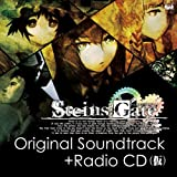 STEINS;GATE Original Soundtrack+Radio CD(仮)