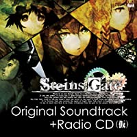 「STEINS;GATE Original Soundtrack+Radio CD(仮)」