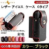 IQOS レザーケース ヒートスティック型 電子タバコ IQOS専用 レザー アイコス ケース 収納ケース ブラック Cタイプ