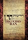 img - for Derashoth HaRan / The Discourses of the Ran book / textbook / text book