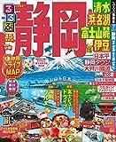るるぶ静岡 清水 浜名湖 富士山麓 伊豆'15 (るるぶ情報版(国内))