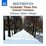 Xyrion Trio Beethoven: Trios Vol 5 (Archduke/ Kakadu Vars/ Woo 38) (Xyrion Trio) (Naxos: 8572343)
