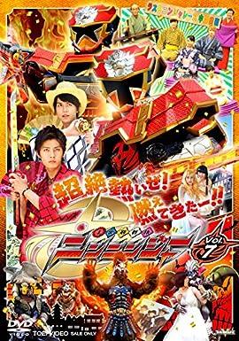 スーパー戦隊シリーズ 手裏剣戦隊ニンニンジャー VOL.7 [DVD]