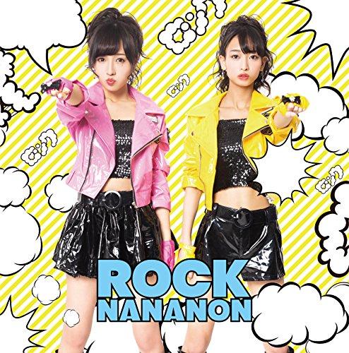 ROCK NANANON/Android1617 (TypeB) 秘蔵カット生写真セット [CD+生写真セット]