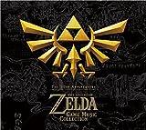 【Amazon.co.jp限定】30周年記念盤 ゼルダの伝説 ゲーム音楽集 (ICカードステッカー付)