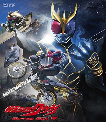 仮面ライダークウガ Blu-ray BOX 3<完>