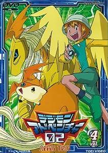 デジモンアドベンチャー02 Vol.4 [DVD]