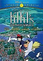 Kiki's Delivery Service by Disney Presents Studio Ghibli