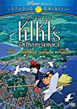 DVD - Kiki's Delivery Service