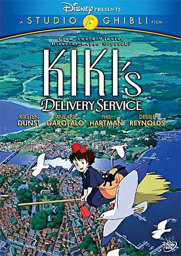 魔女の宅急便 英語版[DVD]/Kiki's Delivery Service (1989) [Import] (1989)