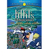 Kiki's Delivery Service (Special Edition)by Kirsten Dunst