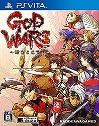 プレイステーション・ヴィータ GOD WARS ~時をこえて~