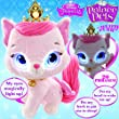 Disney Princess Palace Pets Bright Eyes Feature Plush Toy