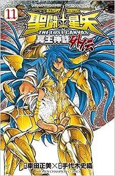 コミックス): Shiori Teshirogi;: 9784253216852: Amazon.com: Books