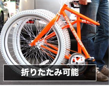 DOPPELGANGER(ドッペルギャンガー) 818 REVO 26インチ 折りたたみマウンテンバイク シングルスピード ファットタイヤ装備 フロントディスクブレーキ LEDライト/ワイヤーロック標準装備