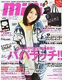 mini (ミニ) 2013年2月号