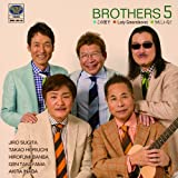Lady Greensleeves♪ブラザーズ5