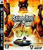 Saints Row 2 (セインツ・ロウ2) 【CEROレーティング「Z」】