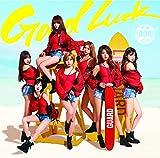 Good Luck(初回限定盤)(Type A)(DVD付) ランキングお取り寄せ