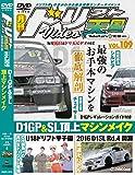 ドリフト天国 DVD Vol.109