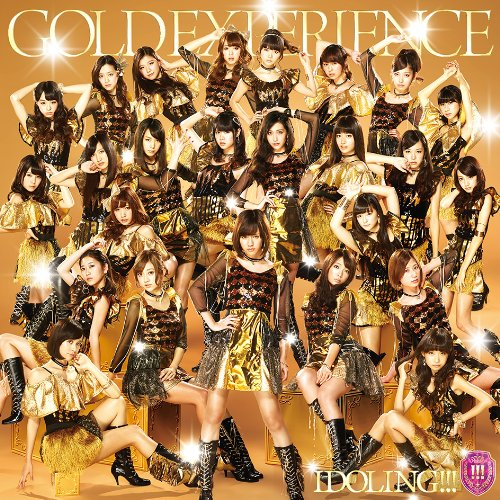 GOLD EXPERIENCE (通常盤)