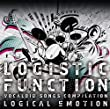 LOGISTIC FUNCTION-VOCALOID SONGS COMPILATION- (+DVD) (ltd.)by Logical Emotion (2015-02-18)