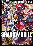 SHADOW SKILL(7) (アフタヌーンKCデラックス)