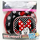 Disney Dot Minnie Mouse Side Car Sun Shade - 2 Pcs