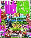 るるぶ仙台 松島 宮城'15 (国内シリーズ)