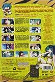 うる星やつら TVシリーズ5 コンプリート DVD-BOX (141-168回, 700分) 高橋留美子 アニメ [DVD] [Import]