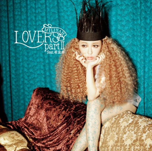 LOVERS partII feat.若旦那(初回生産限定盤)(DVD付)