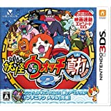 Yokai Watch 2 Shinuchi for Nintendo 3DS Japanese Version (Japan Import)