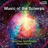 宇宙の音楽/剣と王冠