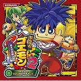パチスロ がんばれゴエモン2 オリジナルサウンドトラック