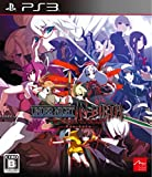 UNDER NIGHT IN-BIRTH Exe�FLate(�A���_�[�i�C�g �C�����@�[�X �G�N�Z���C�g)