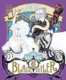 【Amazon.co.jp限定】黒執事 Book of Circus IV(クリアブックマーカー付) (完全生産限定版) [Blu-ray]