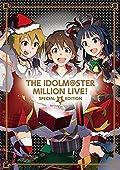 アイドルマスター ミリオンライブ! 5 オリジナルCD&画集付特別版 (ゲッサン少年サンデーコミックス)