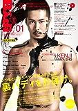 Badi (バディ) 2013年 01月号 [雑誌]