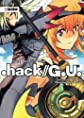 .hack// G.U. Vol. 2 (Novel)