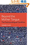 Beyond the Mother Tongue: The Postmonolingual Condition (Modern Language Initiative)