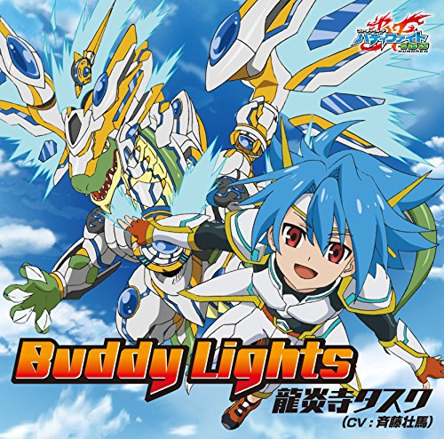 Buddy Lights (TVsize)