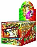 ポケットモンスターベストウイッシュ ポケモンTVアニメコレクションDVD ポケモンバトル篇 1BOX(食玩)