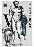 Thermae Romae, Tome 5 :