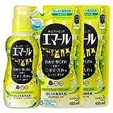 【まとめ買い】エマール 洗濯洗剤 液体 おしゃれ着用? リフレッシュグリーンの香り 本体(500ml)+詰替用(400ml)×2個