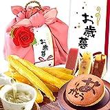 人気スイーツと和菓子のギフトセット(編み籠入り風呂敷包)ピンク風呂敷