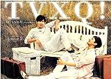 東方神起/TVXQ/MISSHA(ミーシャ)/チャンミン(マックス/MAX),ユンホ(ユノ/U-KNOW)/MISSHA限定 公式フォトブック Episode 2(写真集:PHOTO BOOK)/ 韓国製